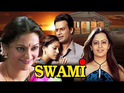 Hindi Movie | Swami | Showreel | Manoj Bajpai | Juhi Chawla | Neha Pendse thumbnail
