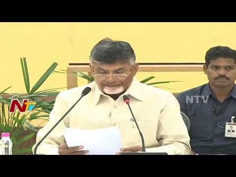 Chandrababu Releases White Paper on Agriculture Sector   Amaravati   NTV