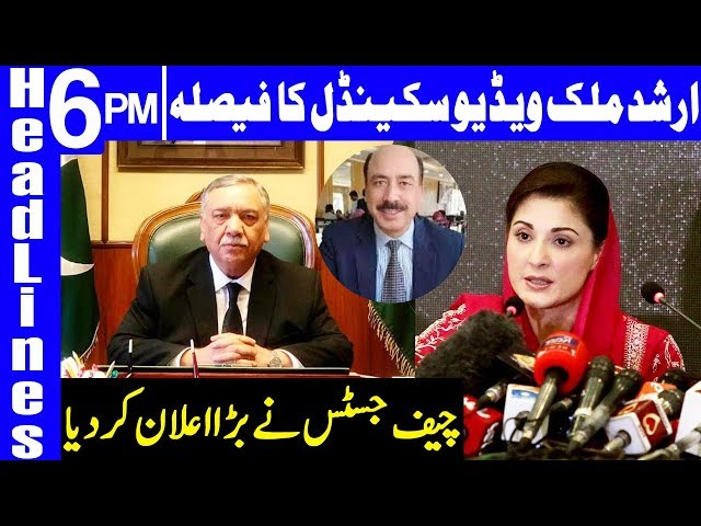 CJP Saeed Khosa takes a Big Decision | Headlines 6 PM | 20 August 2019 | Dunya News
