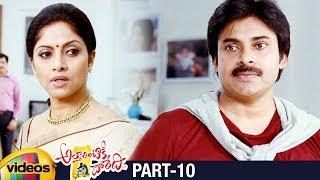 Attarintiki Daredi Telugu Full Movie | Pawan Kalyan | Samantha | Pranitha | DSP | Trivikram |Part 10
