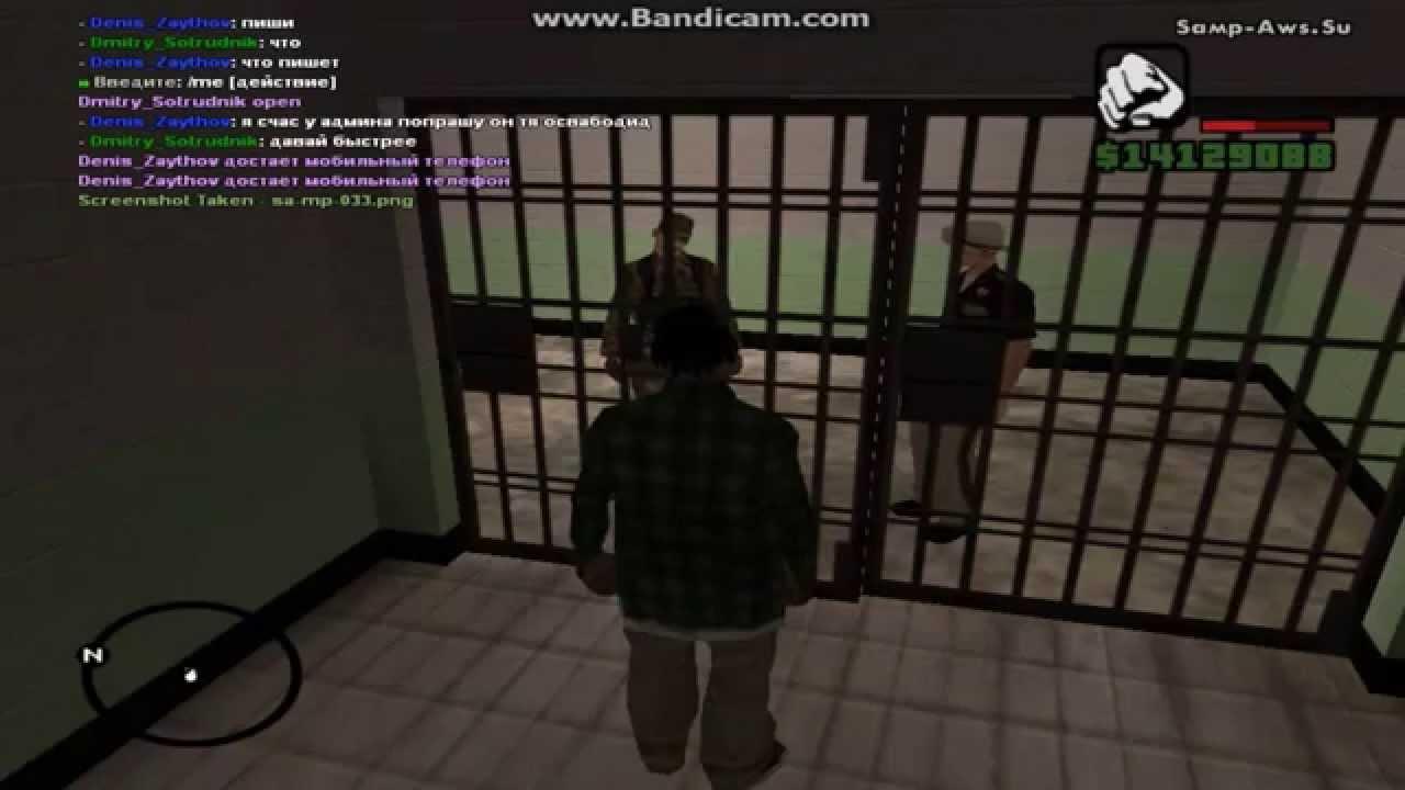 Как узнать сколько сидеть в тюрьме в сампе