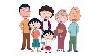 アニメ『ちびまる子ちゃん』オープニングテーマ 「おどるポンポコリン」...