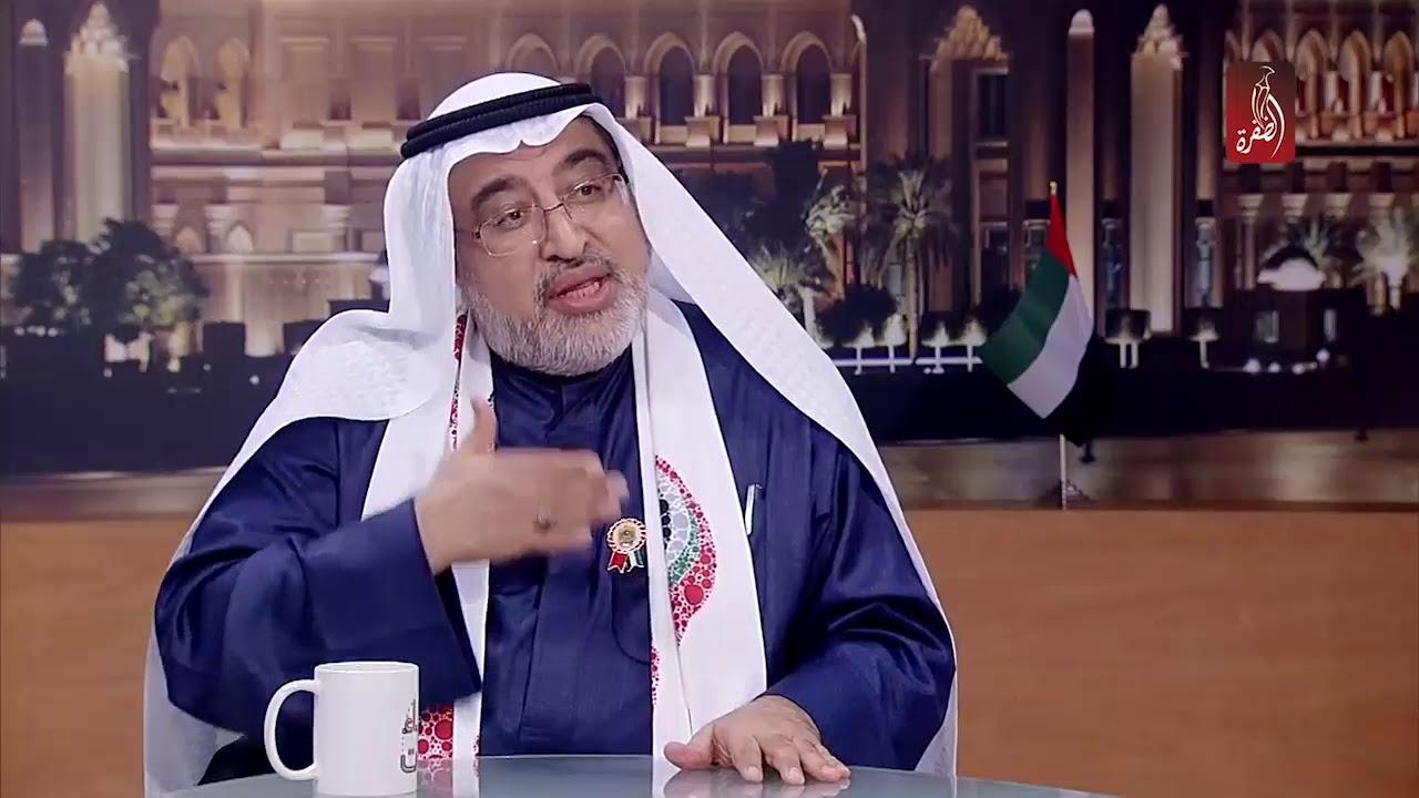 الكاتب الإماراتي أحمد إبراهيم على قناة الظفرة الإماراتية بمناسبة يوم العَلَم الإماراتي (5نوفمبر2017)