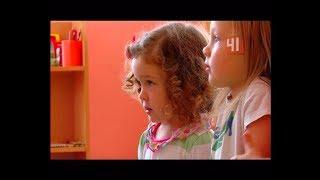 Бесплатный садик для детей до 3 лет