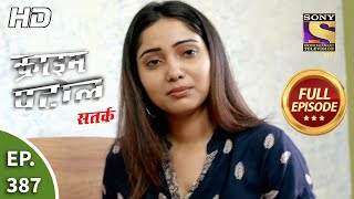 Crime Patrol Satark Season 2 - Ep 387 - Full Episode - 7th April, 2021