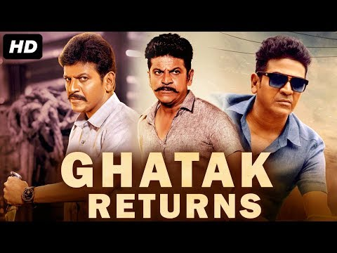 GHATAK RETURNS (2020) New Released Full Hindi Dubbed Movie | New South Movie 2020