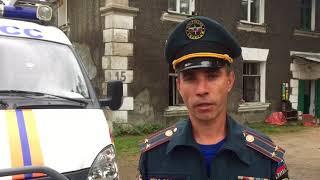 МЧС про взрыв газа в Новосибирске