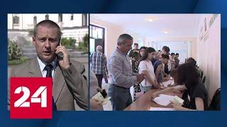 В Абхазии стартовали выборы президента - Россия 24
