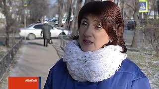 Синоптики Хакасии дали прогноз на неделю