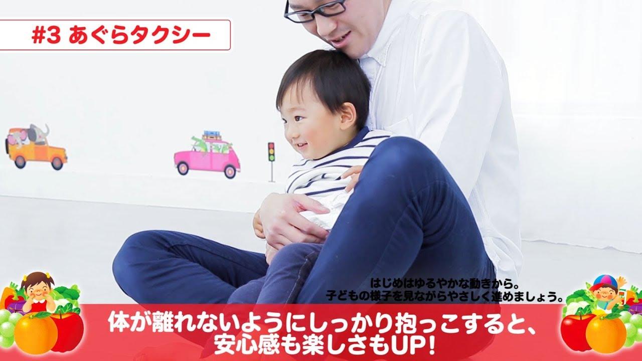 抱っこ タクシー 赤ちゃん