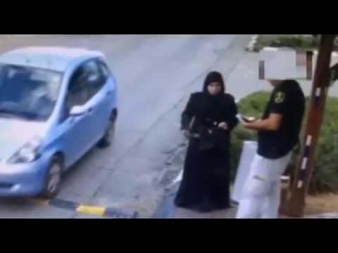 The Stabbing Attack At Beitar Illit; Credit: Emergency Center, Beitar Illit