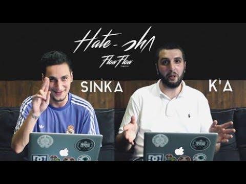 Hate-ერი vs Sinka/K'A