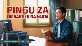 2020 Christian Testimony Video | Pingu za Umaarufu na Faida (Swahili Subtitles)
