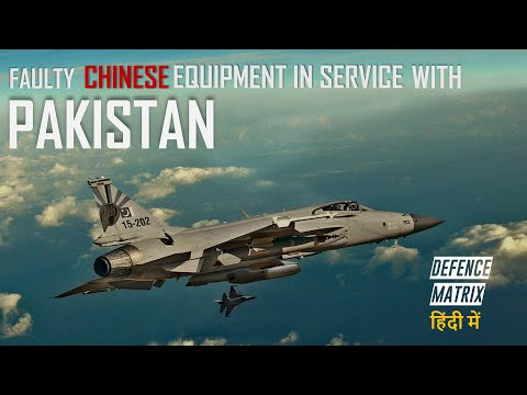 Faulty Chinese equipment in service with Pakistan   हिंदी में