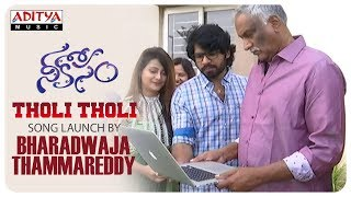 tholi-tholi-first-song-launch-by-bharadwaja-thammareddy-nee-kosam-songs