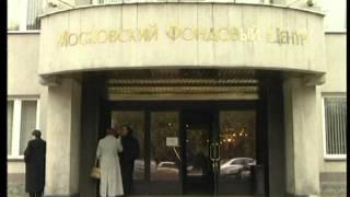 видео Акционерное общество закрытого типа