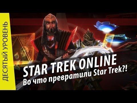 Звездные Призраки браузерная космическая онлайн игра