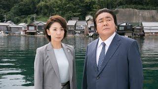 2月6日(月)よる8時 月曜名作劇場 『あんみつ検事の捜査ファイル② ~白...