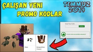 ROBLOX ALL NEW PROMO CODES 2019 !! / FREE IMPULSES !! / Roblox anglais