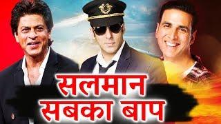 Highest Paid Host On Television - Salman Khan Bigg Boss, Shahrukh Ted Talks, Amitabh KBC