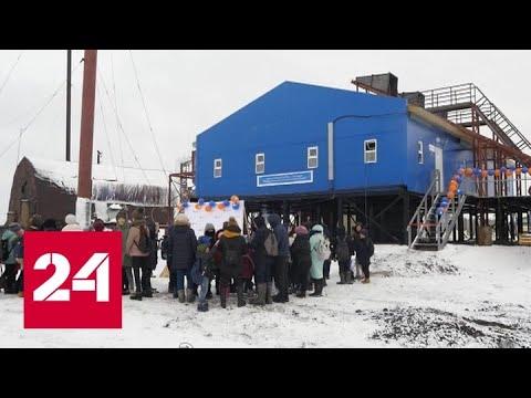 Новая система теплоснабжения на Оймяконе не даст жителям замерзнуть зимой - Россия 24