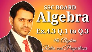 9th Algebra Ex.4.3 Ratio and Proportion (Q. 1 to 3) by M. P. Sir