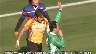 2009_1_25_トップチャレンジ2 vs 豊田自動織機