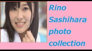 Rino Sashihara or to far surpass why ordinary Idol is a God Idol? (...