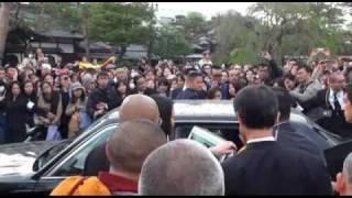 ダライ・ラマ法王による東日本大震災犠牲者四十九日特別慰霊法要