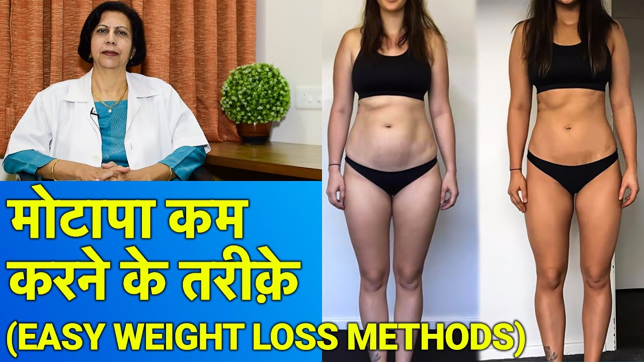 Weight Loss with normal Diet / food.