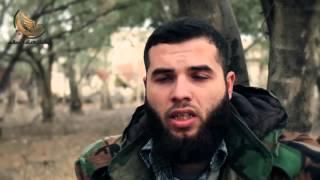 قائد الكتيبة الموحدة في لواء شهداء الإسلام أبو سلمو  يوجه كلمة من أرض المعركة .