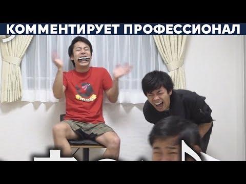 КРИКИ В ГУБНУЮ ГАРМОШКУ (ЯПОНСКИЙ БОЛЕВОЙ ЧЕЛЛЕНДЖ)