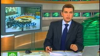 НТВ новостной эфир 08.08.2008 Грузинская агрессия против Южной Осетии.  160831