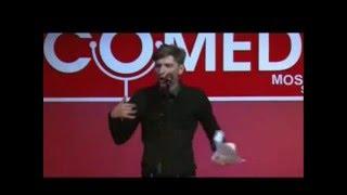 Comedy club - Павел Воля - Кавказец