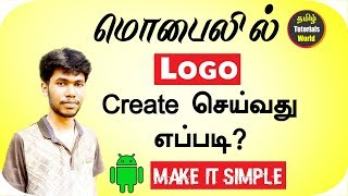 Mobil Tamil Öğreticiler World_HD Logo Oluşturma