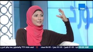 صباح الورد - نصيحة زيزي سيف النصر بعد كتابة قصة حبها