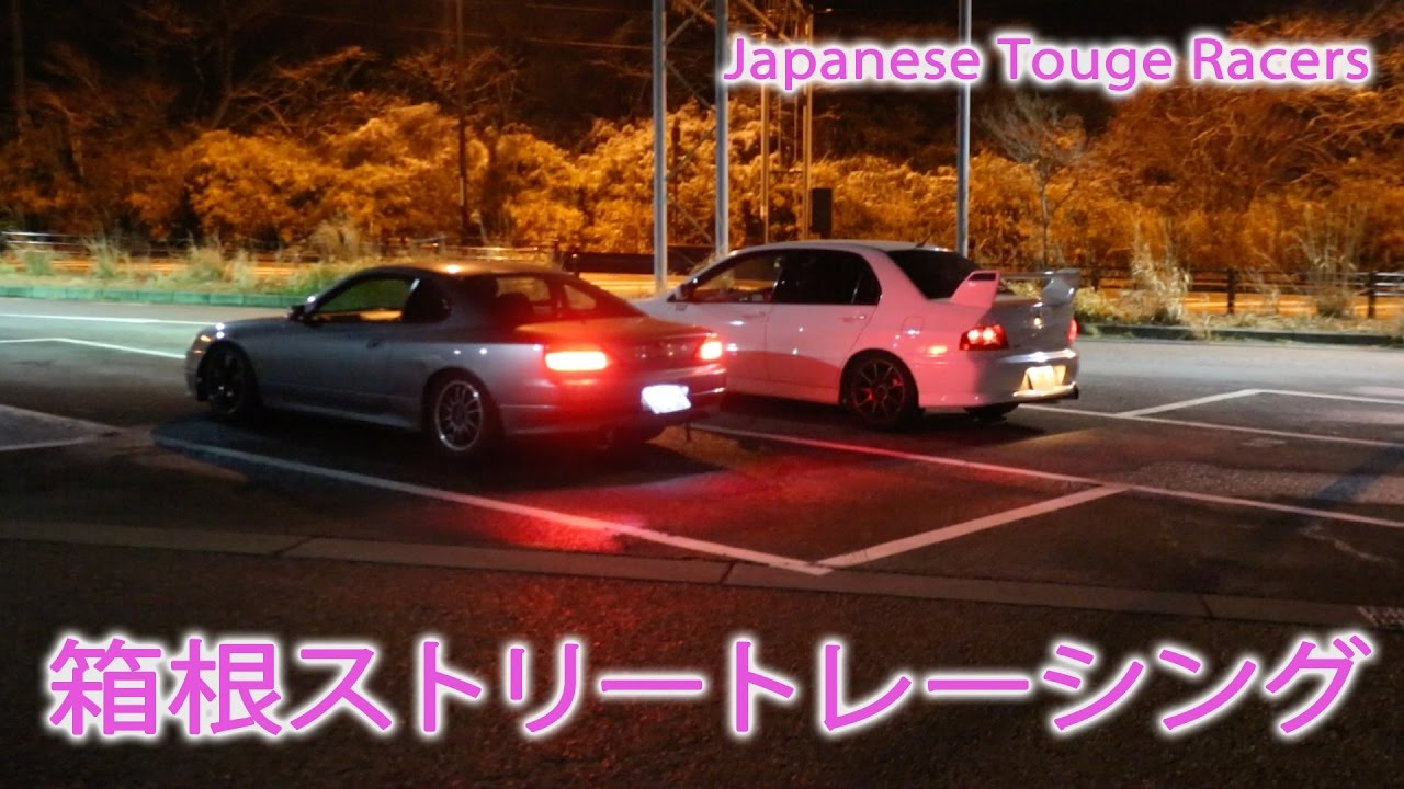japan touge 4k