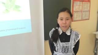 """Антонова Олеся, ученица 6 класса Рассолодинской СОШ, читает рассказ Б. Житкова """"Цветок"""""""