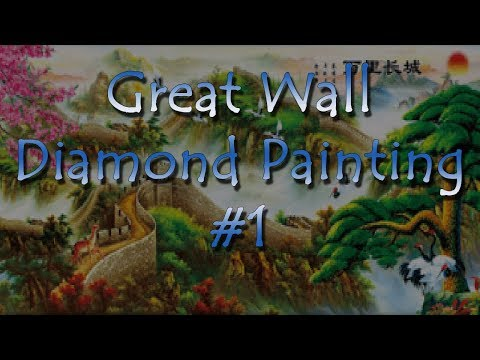 Great Wall #1 | Epic Diamond Painting