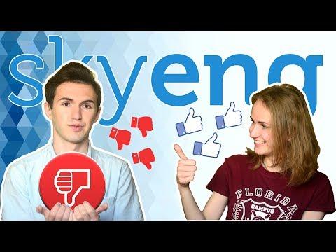 🛑 Отзывы о Skyeng 2019 - настолько ли все круто? (реальный отзыв)