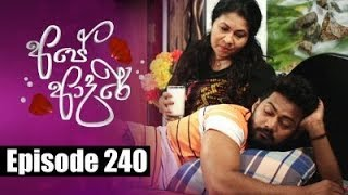 Ape Adare – අපේ ආදරේ Episode 240 | 28- 02 – 2019 | Siyatha TV Thumbnail