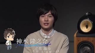 「君の名は。」Blu-ray&DVD 7月26日発売決定! コレクターズ・エディシ...