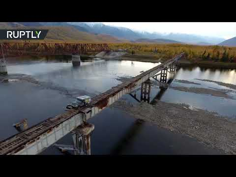 Road of Fear: Dare you cross this scary bridge?