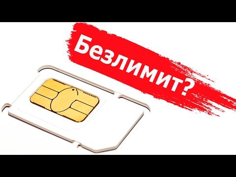 бесплатные сайты знакомств белоруссии для секса