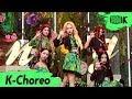 [K-Choreo 6K] 밴디트 직캠 'JUNGLE' (BVNDIT Choreography) l @MusicBank 200515