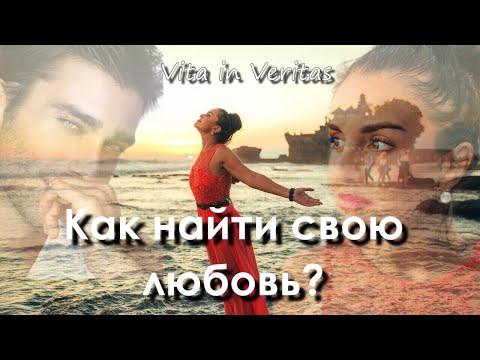 """Секреты счастливых отношений из программы VIV """"Relations""""."""