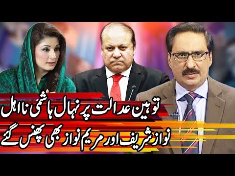 Kal Tak With Javed Chaudhry - 1 February 2018 | Express News
