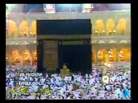 ALLAHU - Dam Badam Allahu by Owais Raza Qadri.mp4