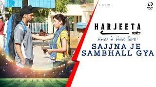 Sajna Je Sambhall Gaya ( Full Song ) Prabh Gill | Ammy Virk | Harjeeta | Latest Songs 2018