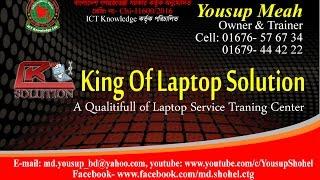 Download - KB9012 PROGRAMMER video, DidClip me